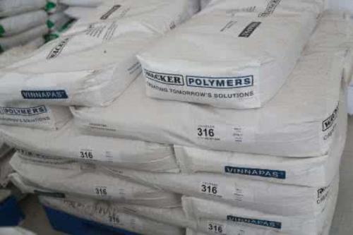 乌海纤维素厂家直销-宁夏销量好的鹏凯纤维素品牌