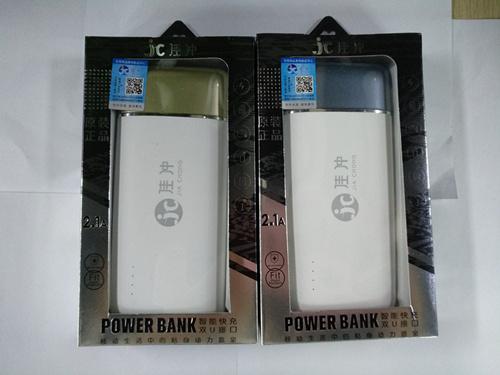 锂电池充电宝报价-想买实用的天水充电宝就来柳英商贸