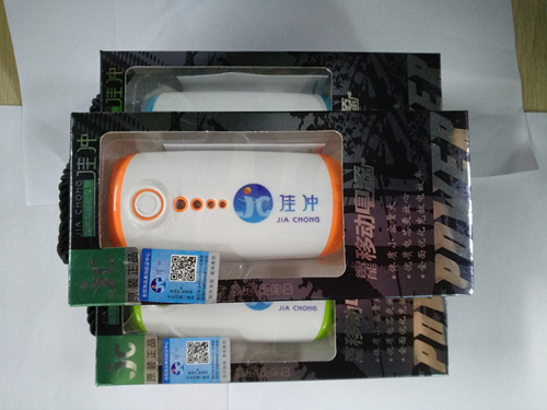 聚合物电池移动电源推荐-西安优惠的天水移动电源哪里买