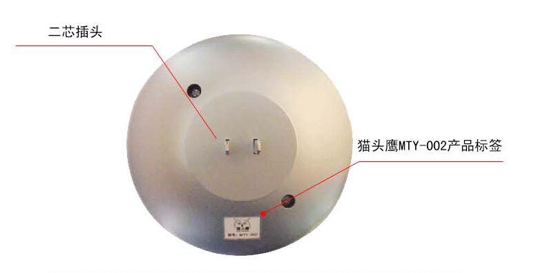 驱鼠器型号 供应价位合理的猫头鹰双波电子灭鼠器