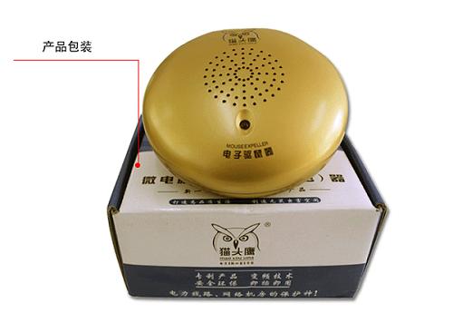 湘潭价格实惠的猫头鹰双波灭鼠器-供应-益阳灭老鼠白蚁