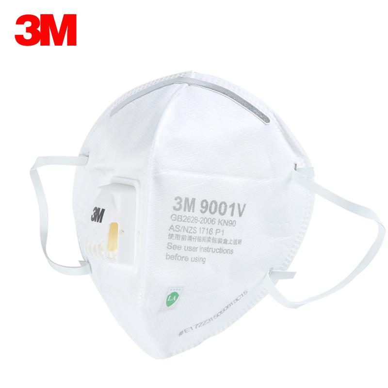 喲~~3M-9001V口罩正品 【】3M-9001V口罩經銷