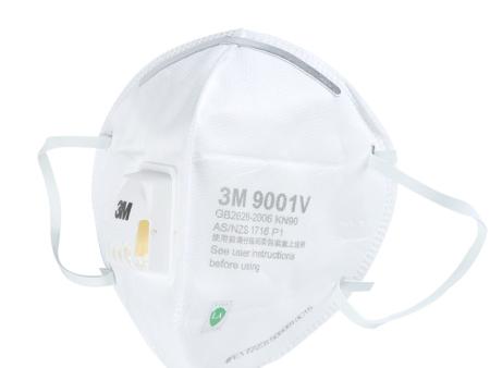 《有一点动心》3M9001口罩价格,3M9001口罩厂家