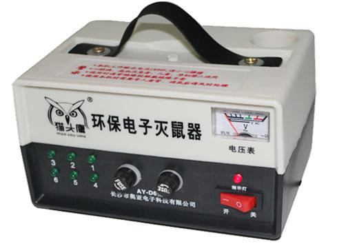 环保电子驱鼠器