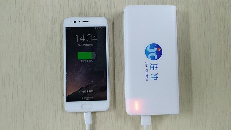 庆阳手机移动电源代理-庆阳移动电源特点介绍