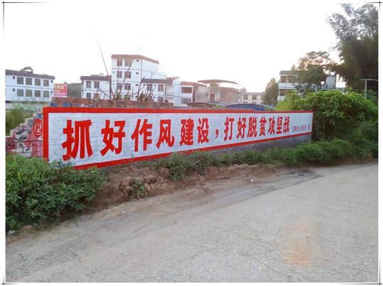 广西港冠宾阳扫黑除恶宣传标语公司推荐,兴宁区扫黑除恶宣传标语
