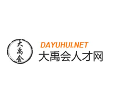 大禹会人才网资讯|邯郸有实力的大禹会人才网公司