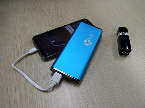 锂电池充电宝定做|购买质量好的定西充电宝优选柳英商贸