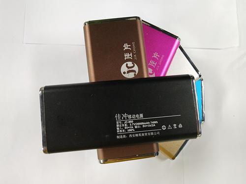 定西便携式移动电源-陕西优惠的定西移动电源供销