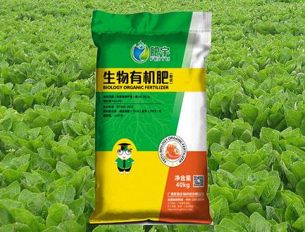 广西蔬菜肥料哪家好-质量好的蔬菜有机肥肥源供应