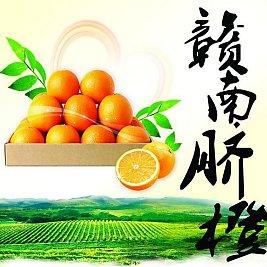 利贝土特产如何-性价比高的水果生鲜推荐