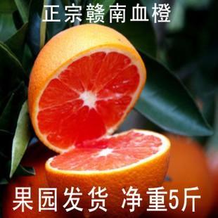 利贝土特产如何_性价比高的水果生鲜推荐