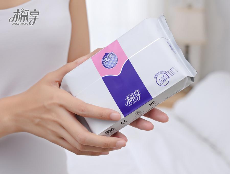 河南卫生巾品牌_想购买优惠的卫生巾优选汇丰妇幼用品