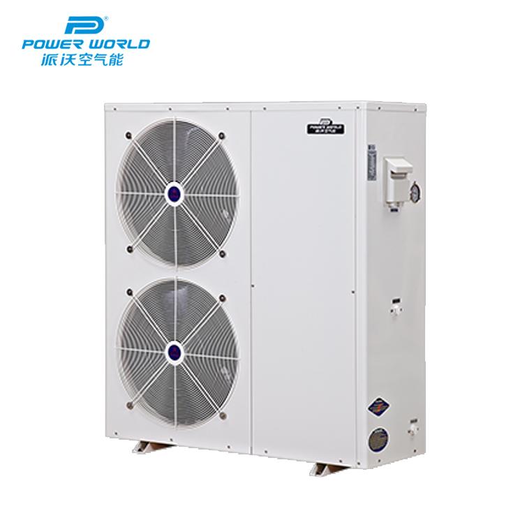 平顶山水空调厂家-性价比高的水空调在哪买