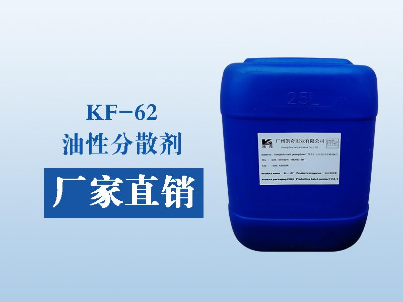 水性分散剂生产厂家_哪里能买到分散剂
