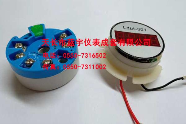 蓝宇仪表TMT5192H 供应安徽高质量的TMT5182-PC温度变送器