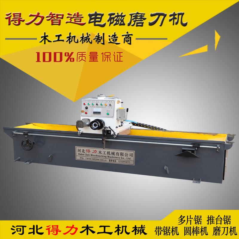 端面直刃磨刀机-品质好的磨刀机,得力木工机械倾力推荐
