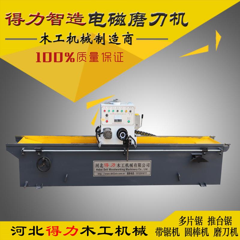 切纸刀电磁磨刀机-得力木工机械质量良好的磨刀机出售