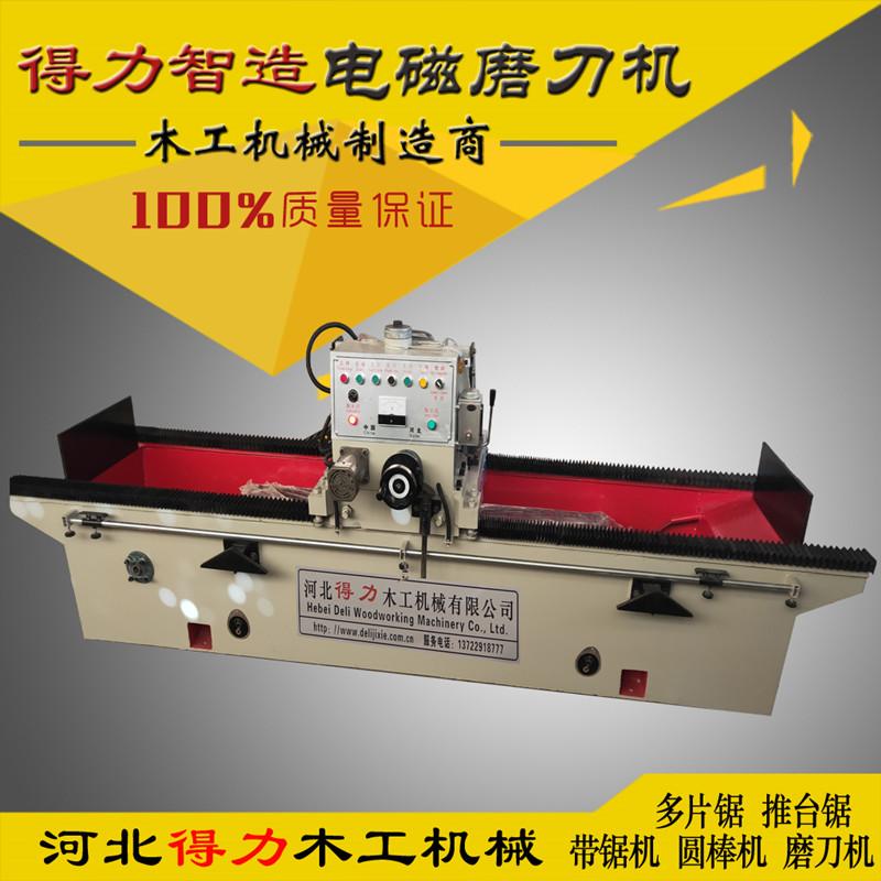 2米2直刃磨刀机-想买磨刀机上得力木工机械