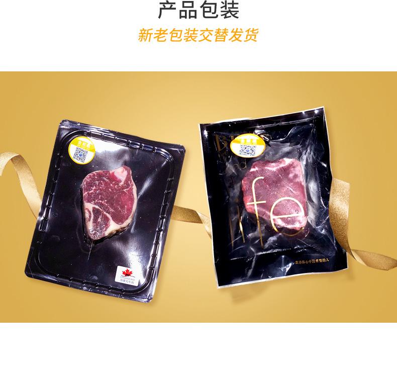 求购牛肉-江西利贝电子商务供应物超所值的巴西牛肉