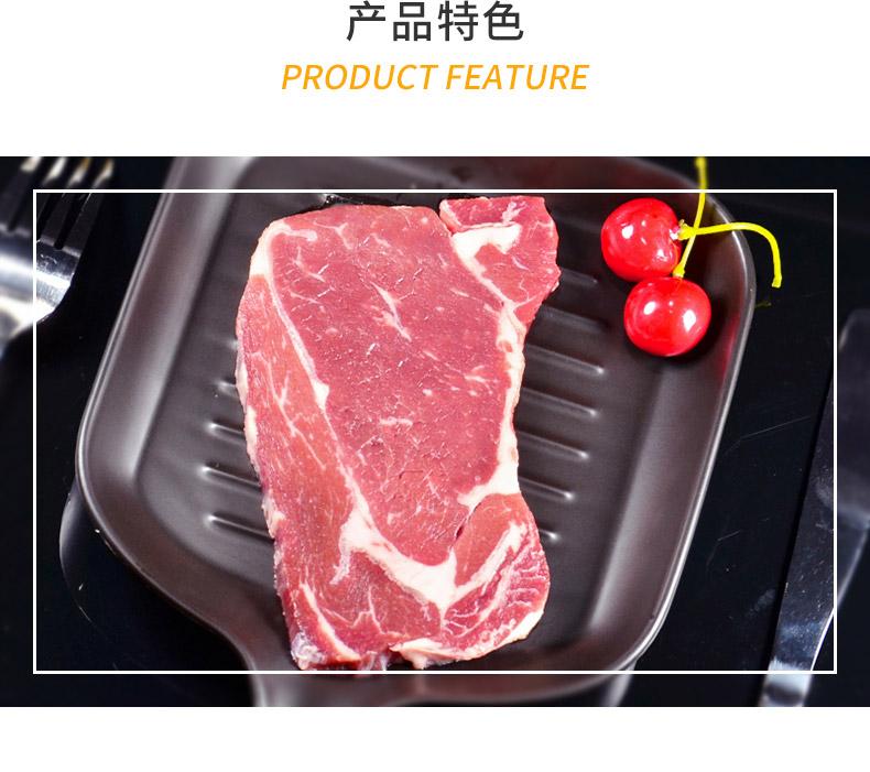 提供牛肉_上海哪里有供应优惠的巴西牛肉