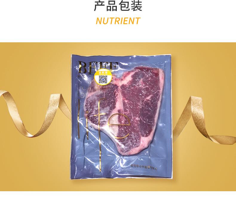 牛肉代理加盟-巴西牛肉江西利貝電子商務專業供應