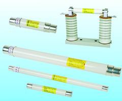 油浸式高压熔断器生产厂家|陕西高质量的高压熔断器供销