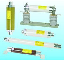 西安全范圍保護高壓熔斷器生產廠家_知名的高壓熔斷器品牌推薦
