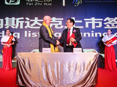 郑州菲之栎-大量供应品质好的郑州菲之栎新能源汽车销售