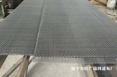 百色筛网厂家-广西合格的筛网