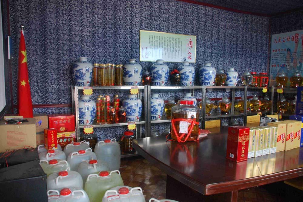女儿红散酒加盟专业提供-烟台红高粱散酒厂家