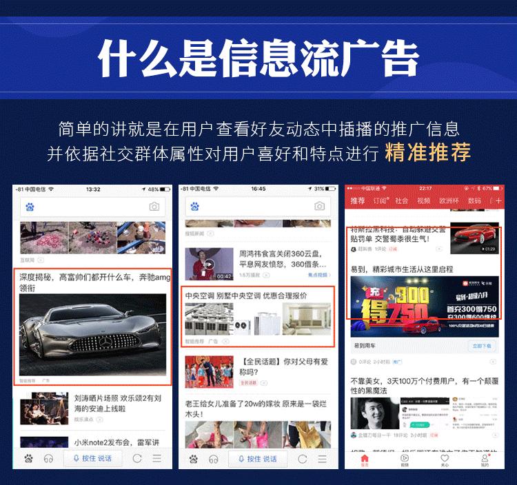 广州搜狐代理商-广州有哪些知名的趣头条信息流广告代理商