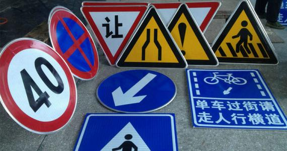 永州交通标志牌价格-长沙哪有卖口碑好的交通标志牌