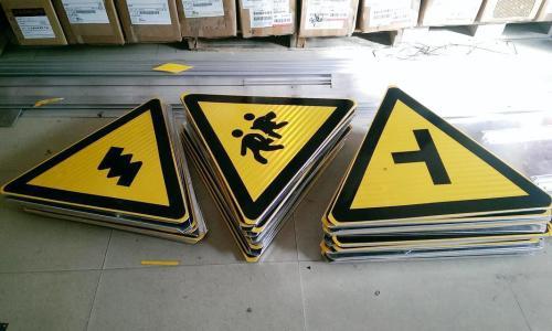 交通标志牌厂家-选销量好的交通标志牌,就到湖南航旗交通设施