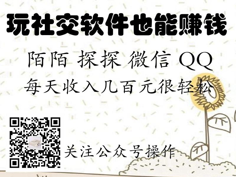 社交软件提供-惠州实惠的社交软件供应