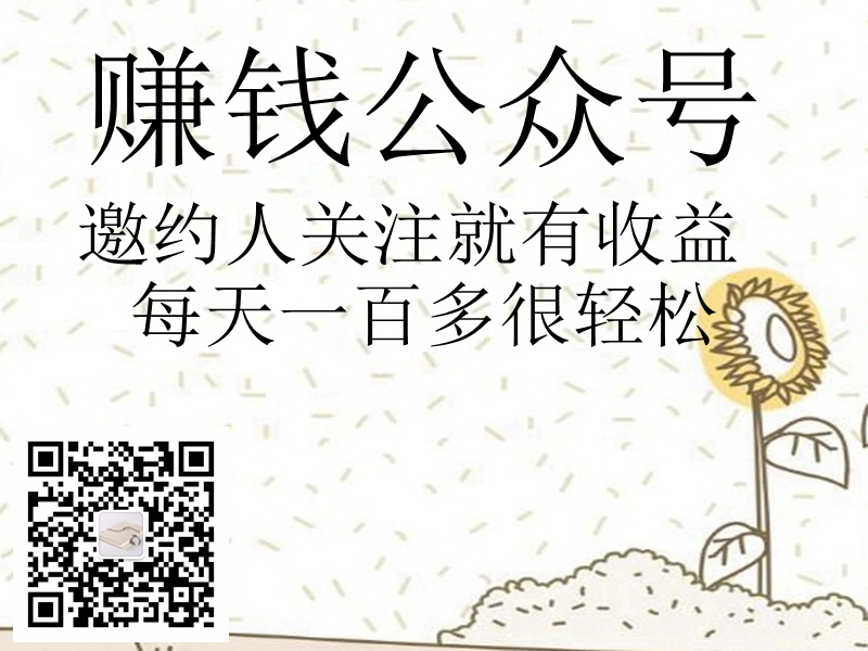 社交软件⊙招商-惠州实惠☆的社交软件供应