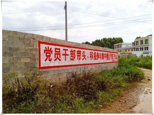 宣传标语公司优选广西港冠广告公司|百色扫黑除恶宣传标语