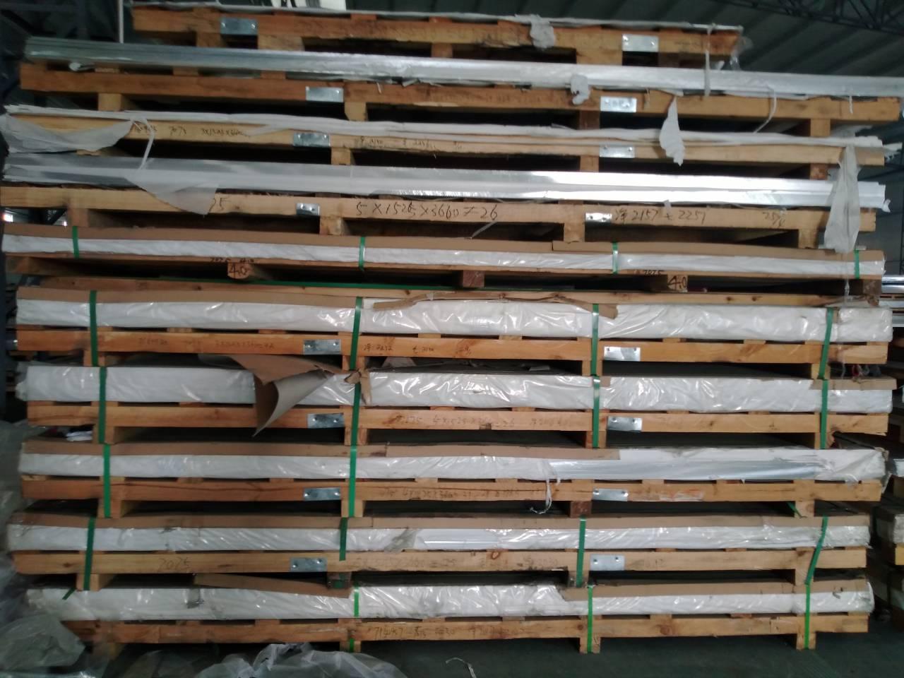 5A02合金铝板厂商出售-质量坚固的5A02合金铝板上哪买