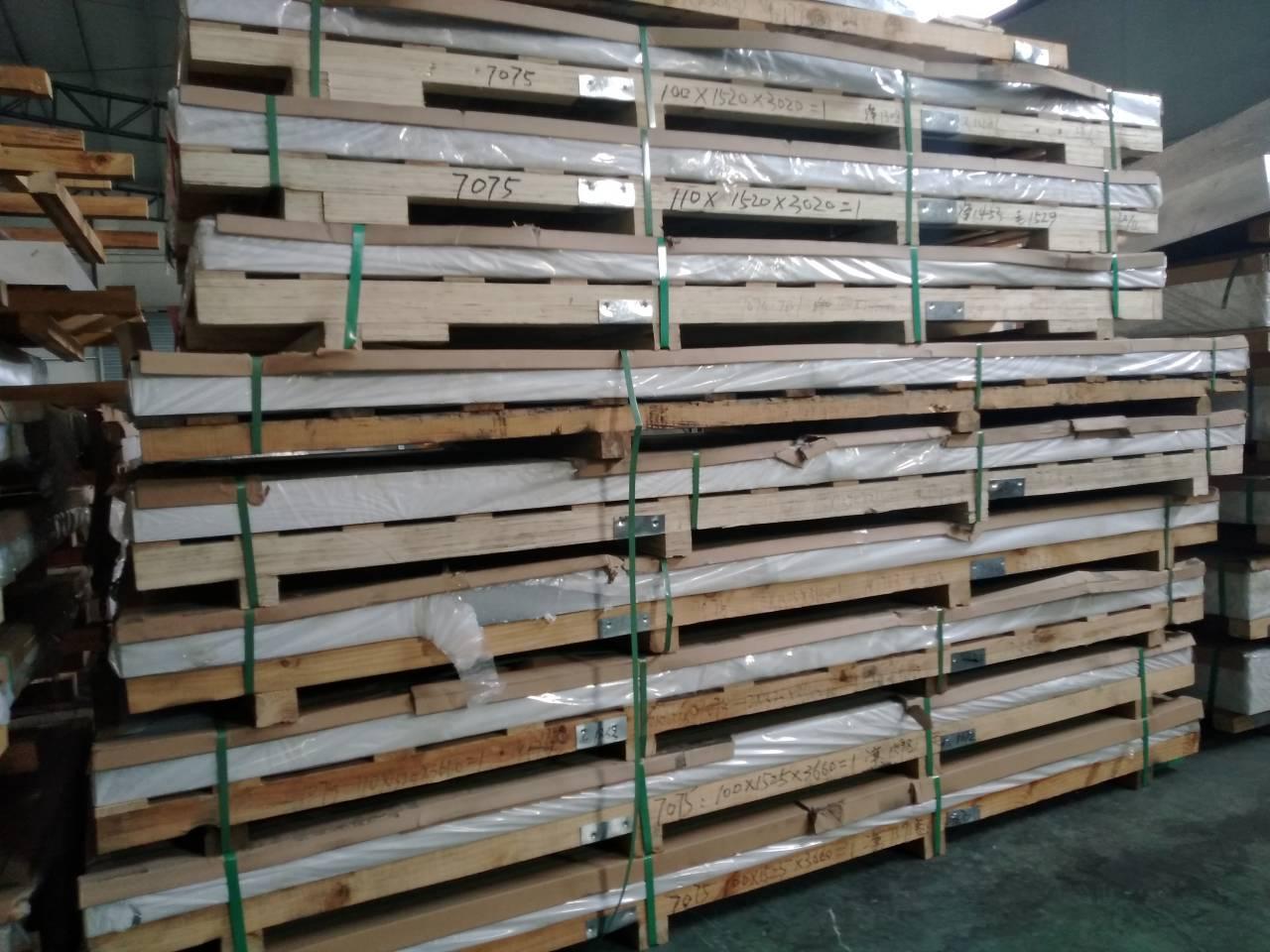 供应5A02合金铝板|哪儿能买到实用的5A02合金铝板呢