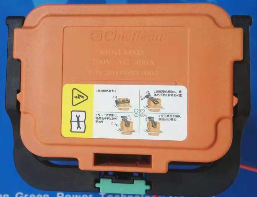 MSD高压电路维修开关-供应西安耐用的广州MSD手动维修开关