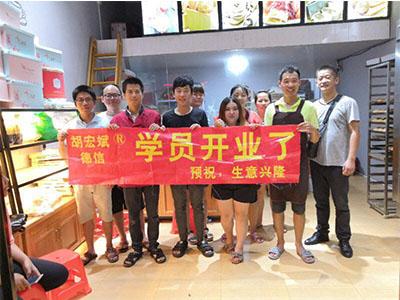 面包培训速成班-烘焙培训专业机构_胡宏斌蛋糕