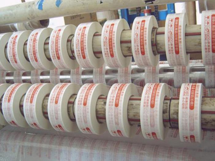 寧夏天盛膠帶供應價位合理的陜西印字膠帶供應-銀川印字膠帶