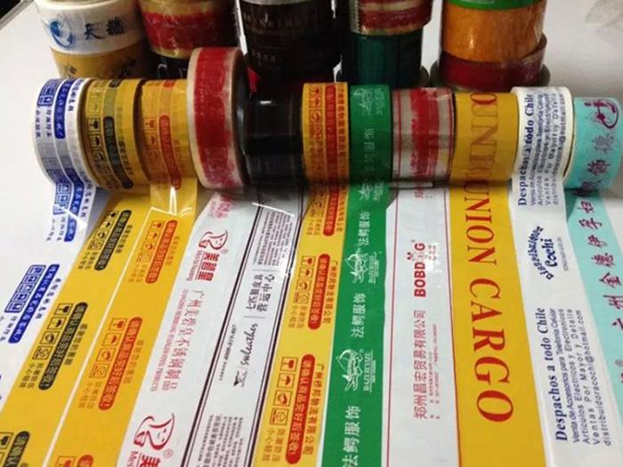 優良銀川印字膠帶產品信息  -陜西印字膠帶批發