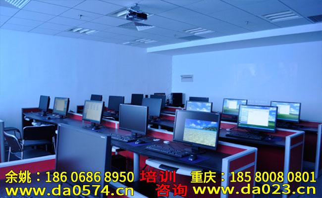余姚UG模具设计PM编程培训-靠谱的模具设计数控编程培训班