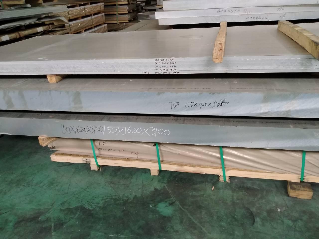 5A05铝板值得信赖-具有性价比的5A05铝板上哪买