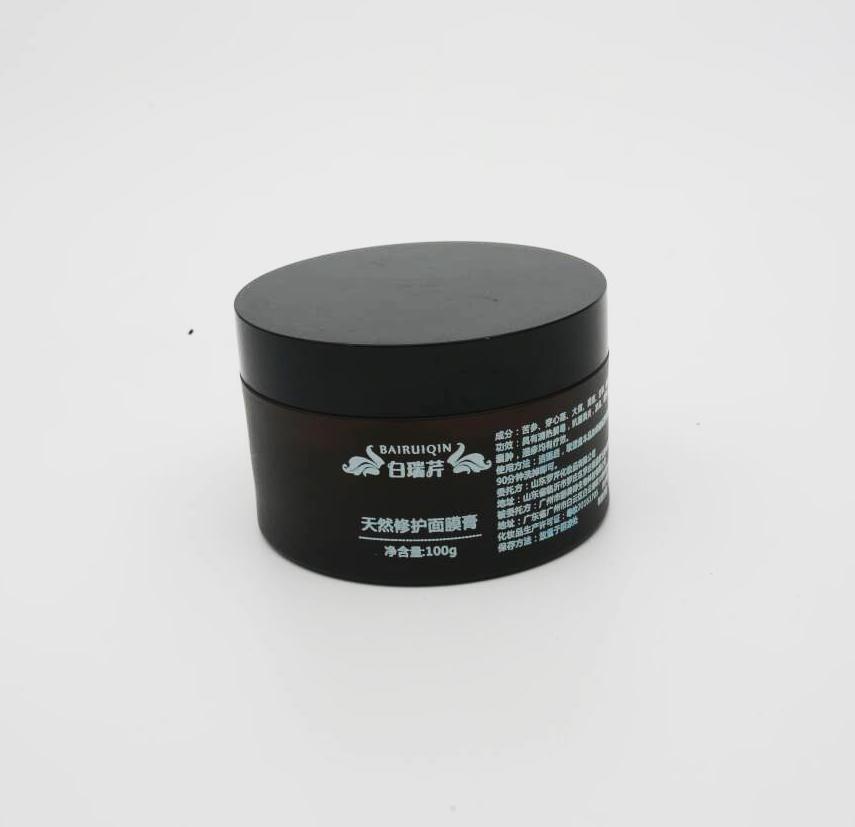 白氏祛斑祛痘-专业的祛斑祛痘加盟,就到罗芹化妆品