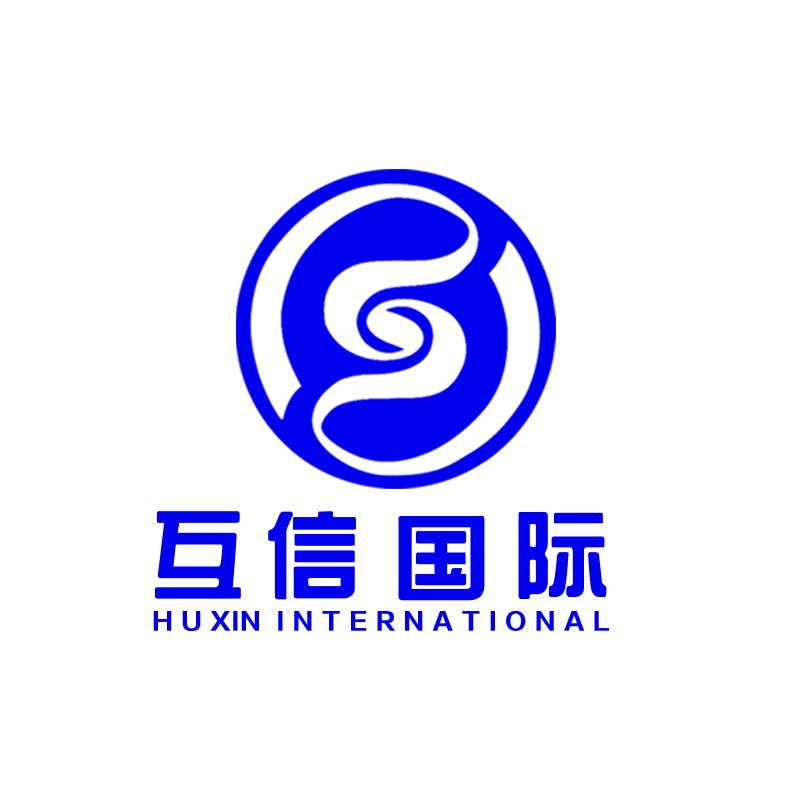 廣州互信企業管理有限公司