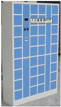 柳州超市寄存柜厂家 热荐高品质广西电子存包柜质量可靠