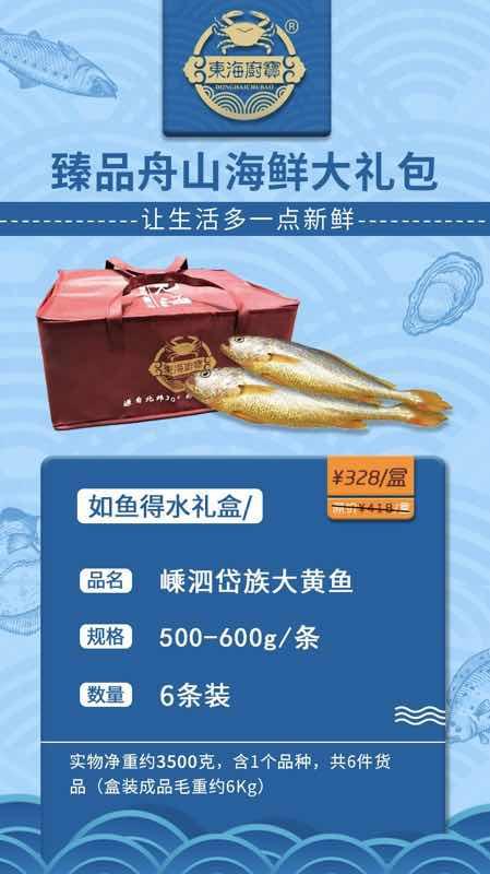 售卖海鲜_上海市实惠的舟山海鲜供应