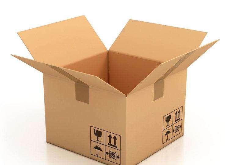 包装箱礼盒定制|郑州优良的包装箱低价出售